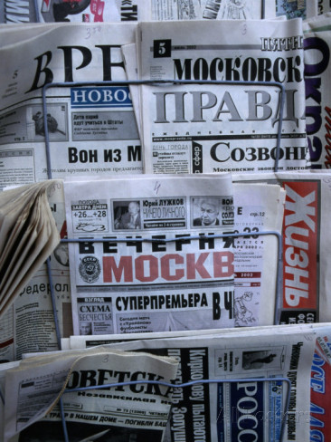 Newspapers Russia 2